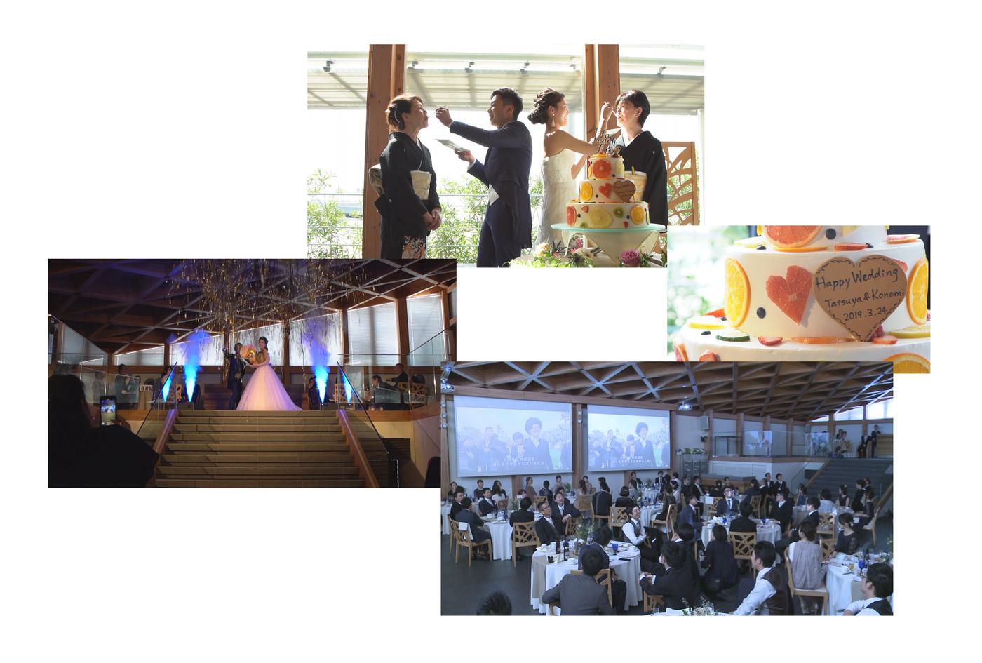 コネクトさん 作成ブログ3 写真2.jpg