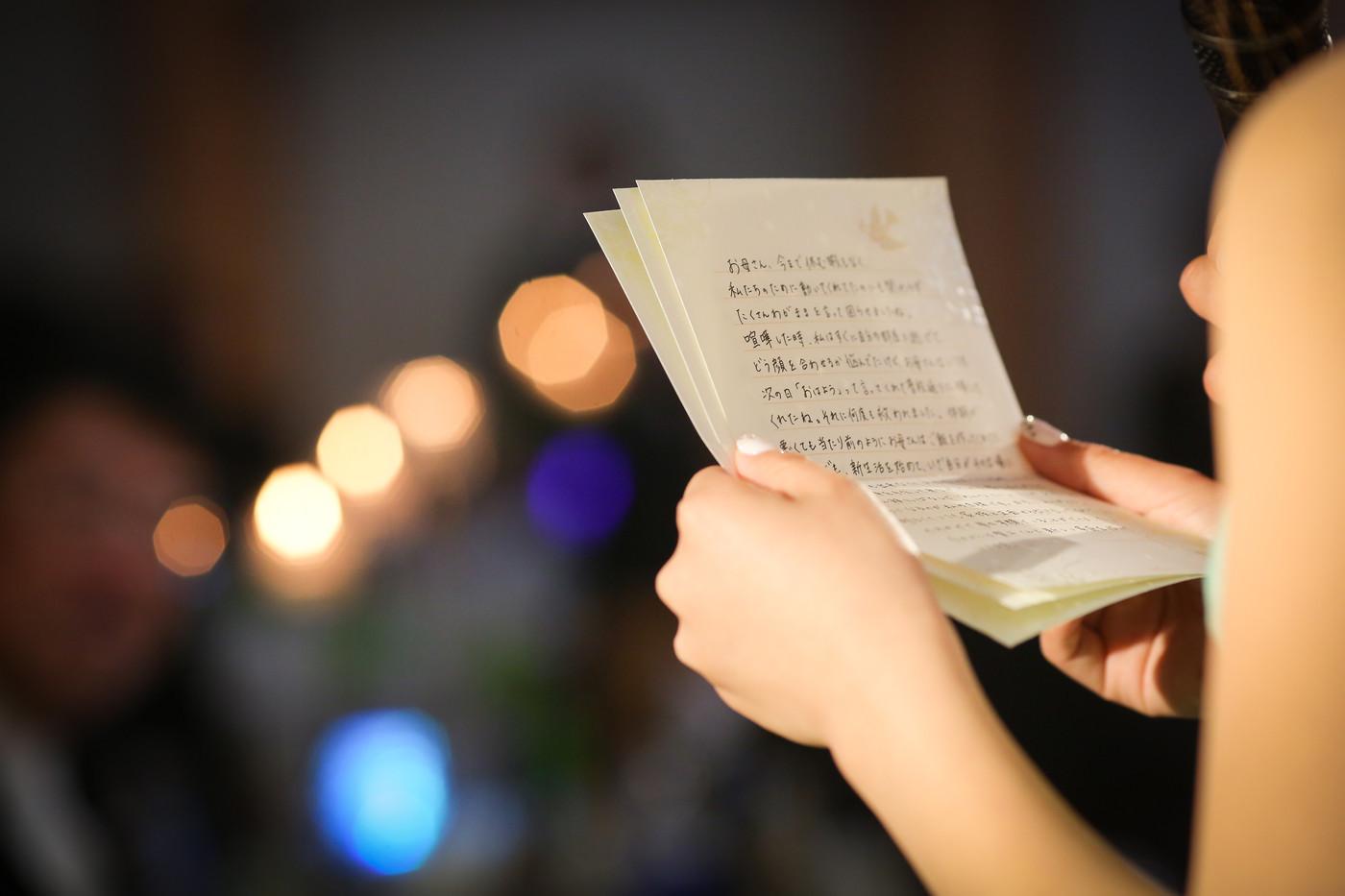手紙1.JPG